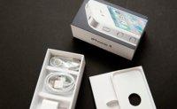 La habitación de las cajas de Apple y el interés de Steve Jobs por nuevas tecnologías en el ámbito de la fotografía