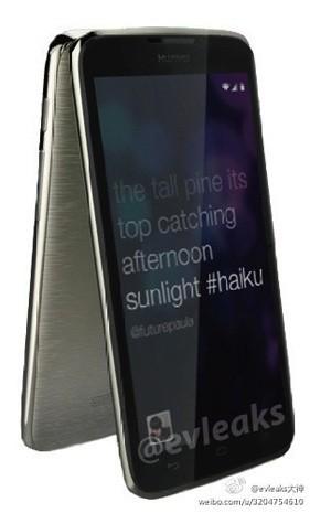 Huawei Ascend G710, primeros detalles