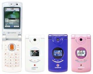 Nec 804N, el móvil-reproductor