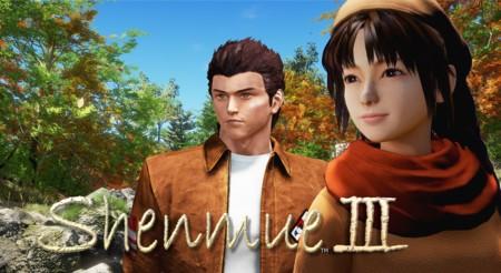 Ahora puedes obtener la copia física de Shenmue 3 en Kickstarter