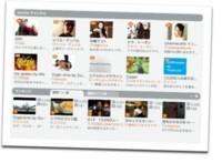 eyeVio, el competidor de YouTube de Sony