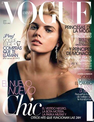 Marina Linchuk en la portada de Vogue España