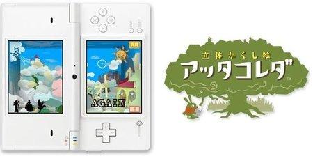 'Cajón de cuentos', ¿anticipo en Nintendo DSi del efecto 3D que ofrecerá Nintendo 3DS?