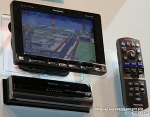 Panasonic Strada, navegador GPS y algo más