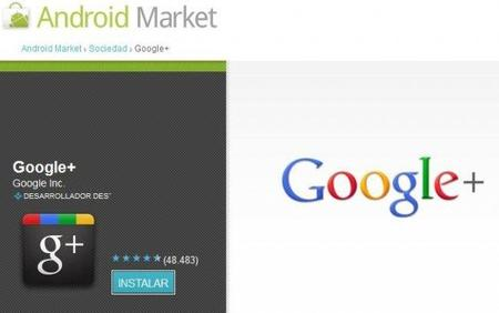 Google Plus para Android se actualiza a la versión 1.0.5