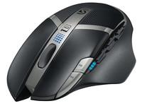 Logitech G602, porque los jugones también necesitan un ratón con gran autonomía