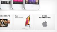 Tim Cook responde a las críticas en China mediante una carta abierta prometiendo mejorar el servicio de Apple