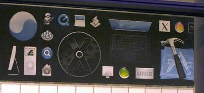 Nuevas imágenes del banner de la WWDC: ¿Un MacBook negro con teclado retroiluminado?