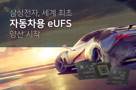 Pronto diremos hola a los teléfonos con 512GB de capacidad: Samsung arranca la producción de las nuevas eUFS