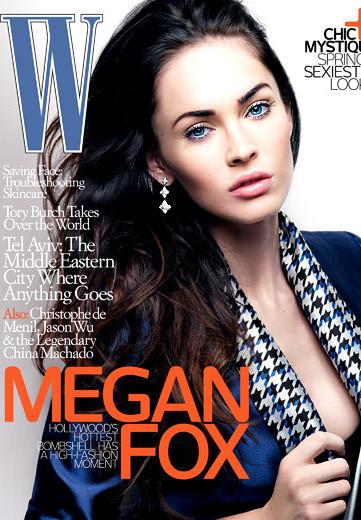 Megan Fox guapísima en W Magazine