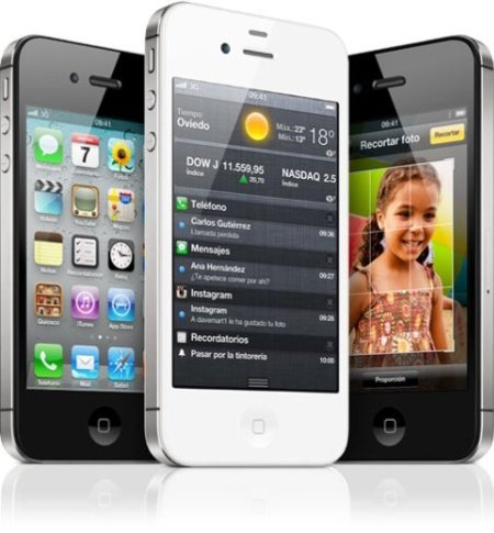 iPhone 4S: iPhone 4 por fuera, iPhone 5 por dentro