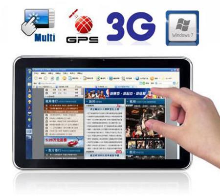 DigitalRise X9, tablet multitáctil con GPS y 3G integrados por 780 dólares