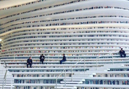 Tianjin Library2