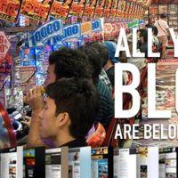 Clones de Super Smash Bros., esa bestia llamada Pachinko y cómo mitigar el aburrimiento. All Your Blog Are Belong To Us (CCCVII)
