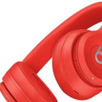 Reversibles y con cancelación de ruido avanzada: más detalles de los auriculares de diadema de Apple