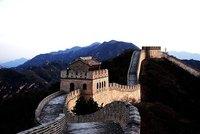 Relaciones internacionales: negocios en China