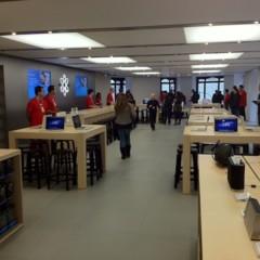 Foto 62 de 90 de la galería apple-store-calle-colon-valencia en Applesfera