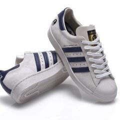 Foto 2 de 7 de la galería zapatillas-adidas-x-bape en Trendencias Lifestyle