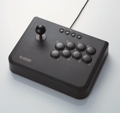 Elecom JC-AS01BK, como los joystick de los arcades