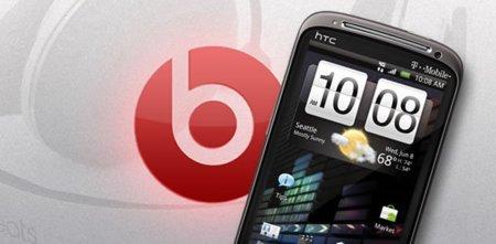 HTC prepara una versión potenciada de HTC Sensation con tecnología Beats