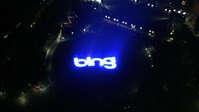"""Bing también cumplirá con la norma de """"derecho al olvido"""" que ya obliga a Google en Europa"""