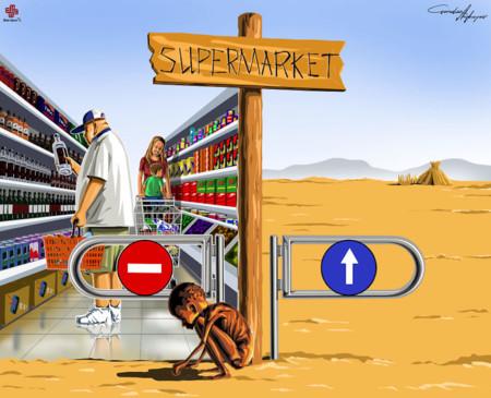 Gunduz Aghayev Supermarket 3