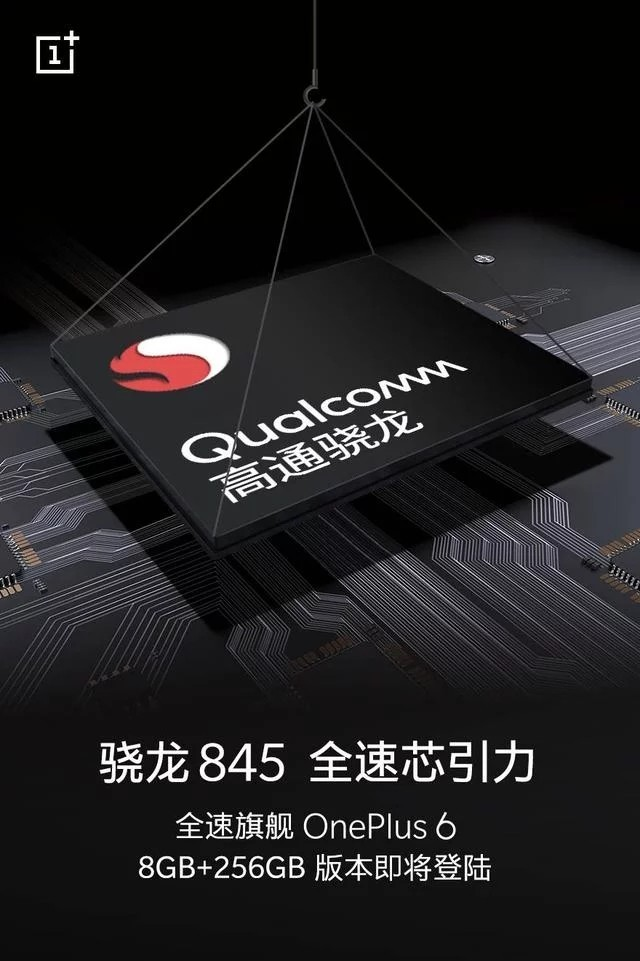 One Plus 6 Qualcomm