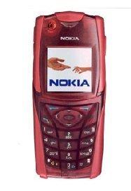 Sporty Nokia 5140, para salir corriendo