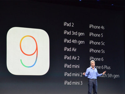 Apple recibe una demanda colectiva por el rendimiento del iPhone 4s con iOS 9