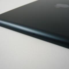 Foto 21 de 30 de la galería diseno-exterior-del-ipad-mini en Applesfera