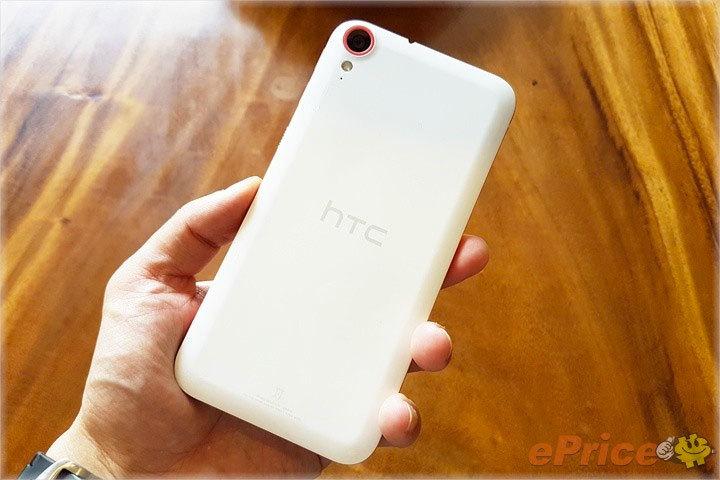Foto de HTC Desire 830 (7/7)