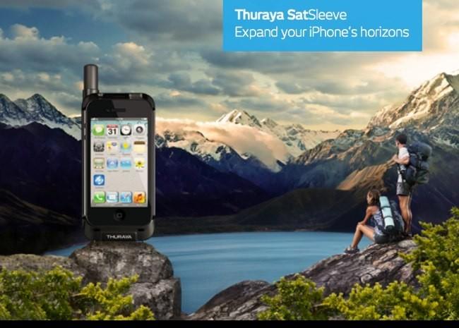 SatSleeve, o adios a la excusa de que no tienes cobertura en tu iPhone
