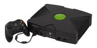 La lista de nombres de consola barajada por Microsoft revela la suerte que tenemos de llamarla Xbox