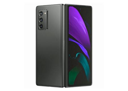 Samsung Galaxy Z Fold 2 Diseno