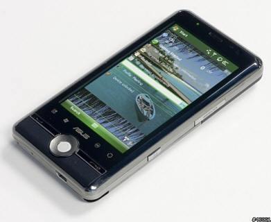 Asus Glaxy7, con pantalla de alta resolución