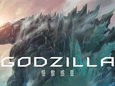 'Godzilla: Planet of the Monsters', el anime futurista del legendario monstruo llega a Netflix el 17 de enero