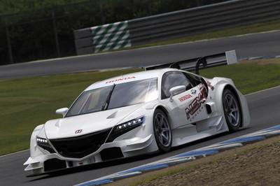 Honda presenta el NSX que competirá en la Super GT japonesa