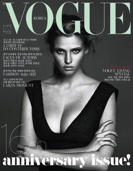 Me encanta Vogue Korea: ¡vivan las curvas de Lara Stone!