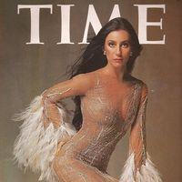 El vestido Attico de Gilda Ambrosio es un clon (exacto) al de Cher de 1974