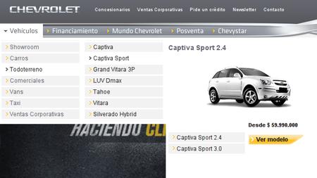 Chevrolet Captiva Sport en Colombia