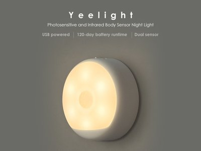 Luz nocturna Xiaomi Yeelight Small Night Light, son sensor de movimiento, por 9,25 euros con este cupón