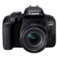 La EOS 800D de Canon con objetivo, en Amazon está rebajada 100 euros por el Black Friday