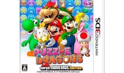 Puzzle & Dragons Super Mario Edition llegará en mayo a nuestra región