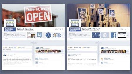 Facebook presenta sus Global Pages: se acabó tener que crear una página para cada país