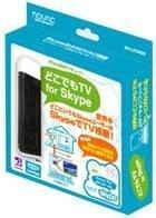 Docodemo TV for Skype: para ver la tele a través de Skype