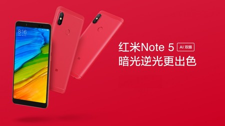 Xiaomi Redmi Note 5 Flame Red
