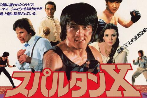 Retroanálisis de Kung-fu Master, kárate a muerte en Torremolinos con Jackie Chan