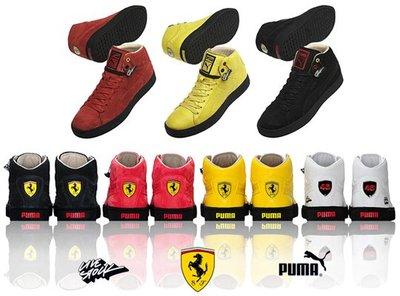 Puma, Livestock y Ferrari lanzan su nueva colección de calzado