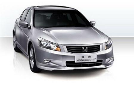 Honda Accord China