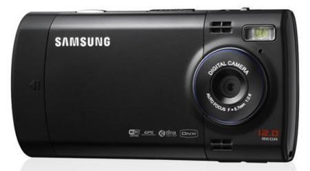 Samsung alcanzará los 12 megapíxeles en un teléfono móvil en Barcelona